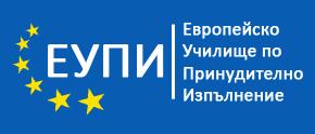 Foundation European School of Enforcement (ESE)