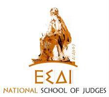 Logo Greece: Hellenic National School of Judges (ESDI)